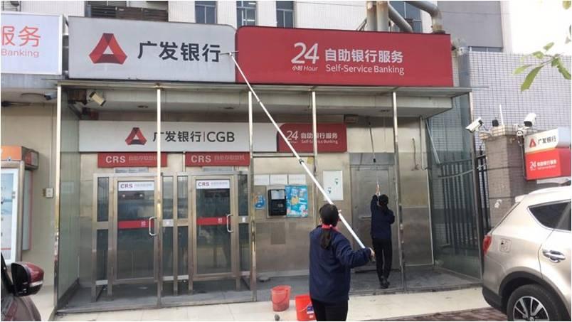 廣發銀行中山市柜員機網點案例2